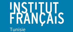 The Institut français de Tunisie