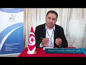 مداخلة رئيس بلدية مطماطة السيد أيمن شعبان يوم 30 سبتمبر 2018